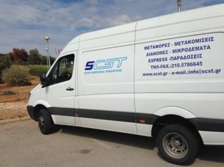 scst-truck